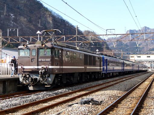 2009_01_17_ashikaga_yudai002.jpg
