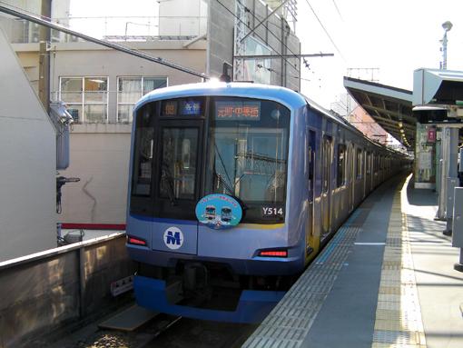 2009_01_17_fukuda_satoshi002.jpg