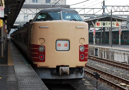 2009_01_18_fujitani_shigeru001.jpg