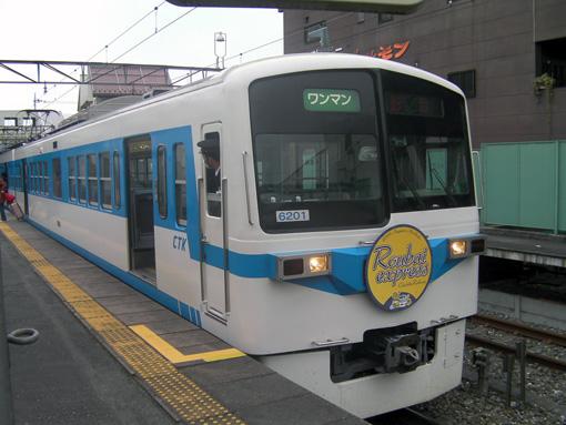 2009_01_24_fukuda_satoshi002.jpg