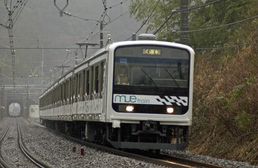 2009_01_30_sakai_kenichiro003.jpg