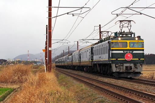 2009_02_01_hirose_hikaru001.jpg