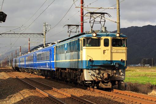 2009_02_01_hirose_hikaru003.jpg