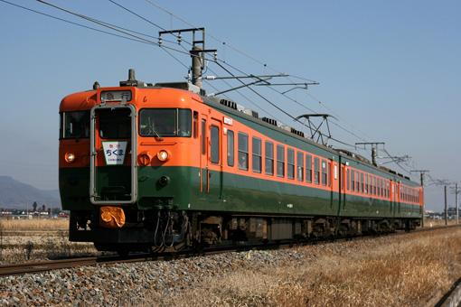 2009_02_07_saito_daiki001.jpg