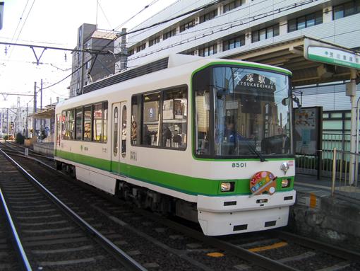 2009_02_08_fukuda_satoshi001.jpg