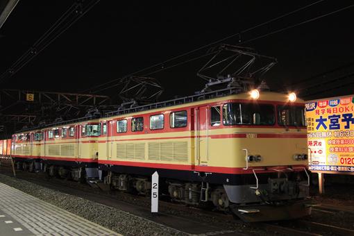 2009_02_09_miyagawa_masaki002.jpg
