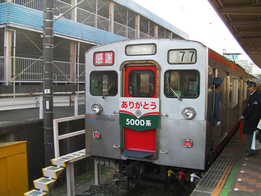 2009_02_11_fukuda_satoshi003.jpg