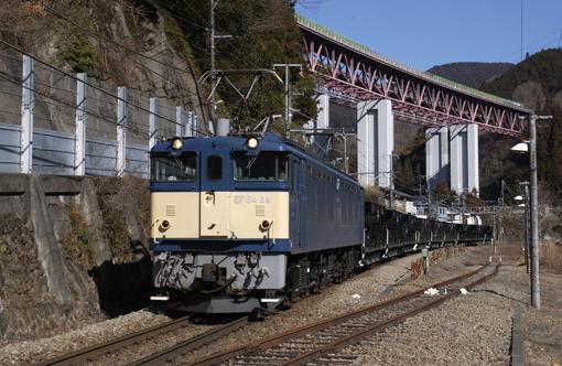 2009_02_12_sakai_kenichiro001.jpg