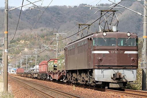 2009_02_21_hiromura_norihiko001.jpg