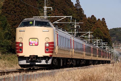 2009_02_21_iwakata_koichi001.jpg