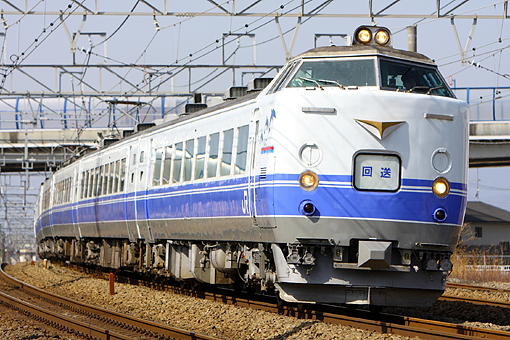 2009_02_22_ohira_naoto001.jpg