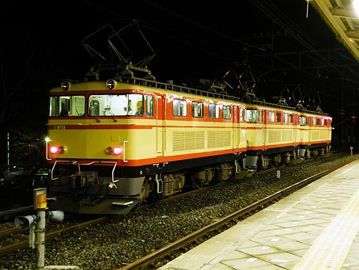 2009_02_23_konno_tomotaka002.jpg
