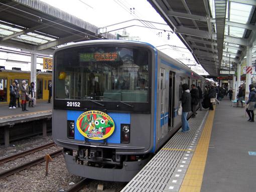 2009_02_28_fukuda_satoshi001.jpg