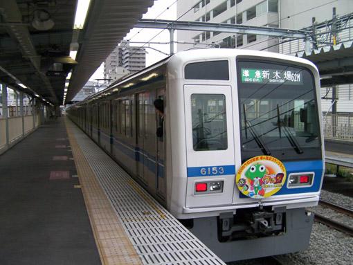 2009_02_28_fukuda_satoshi002.jpg