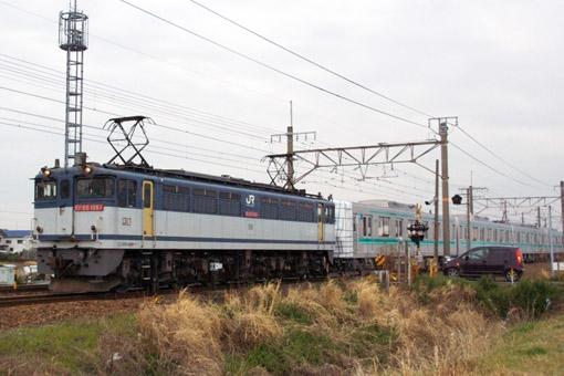 2009_02_28_nagata_koji001.jpg