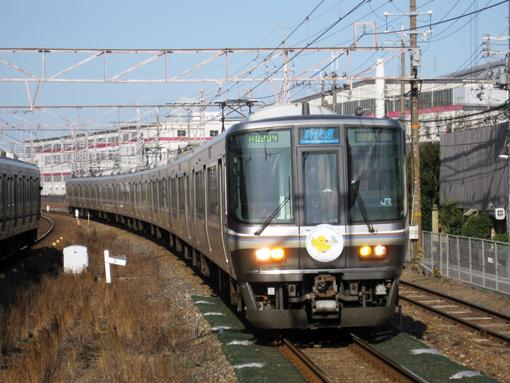 2009_03_03_minamiguchi_kosuke001.jpg