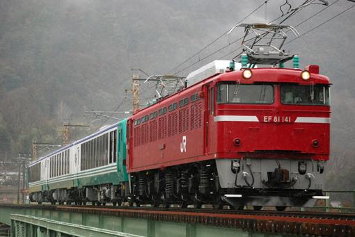 2009_03_06_koike_syota001.jpg