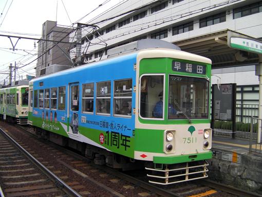 2009_03_08_fukuda_satoshi001.jpg