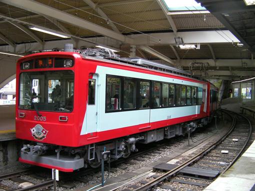 2009_03_14_fukuda_satoshi002.jpg