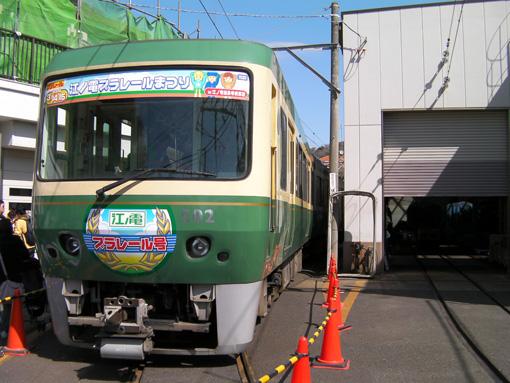 2009_03_15_fukuda_satoshi001.jpg