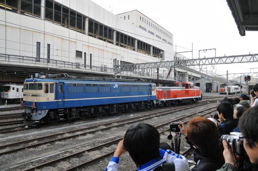 2009_03_19_yamafuji_tsuyoshi002.jpg