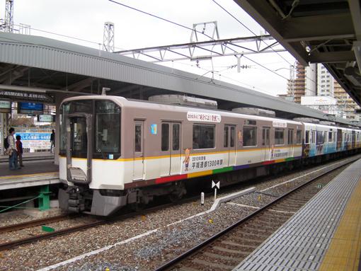 2009_03_20_fukuda_satoshi001.jpg