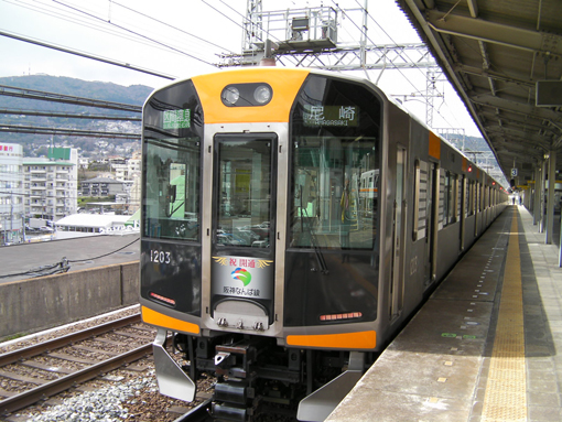 2009_03_20_fukuda_satoshi002.jpg