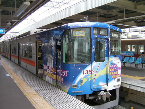 2009_03_20_fukuda_satoshi005.jpg
