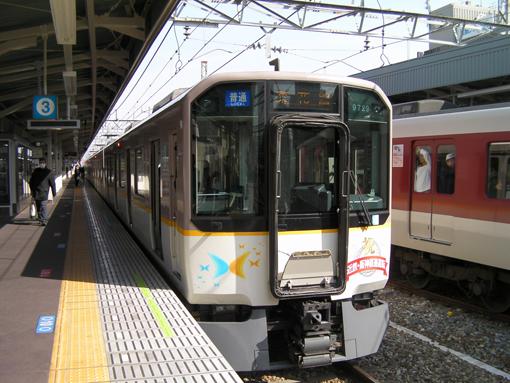 2009_03_21_fukuda_satoshi001.jpg
