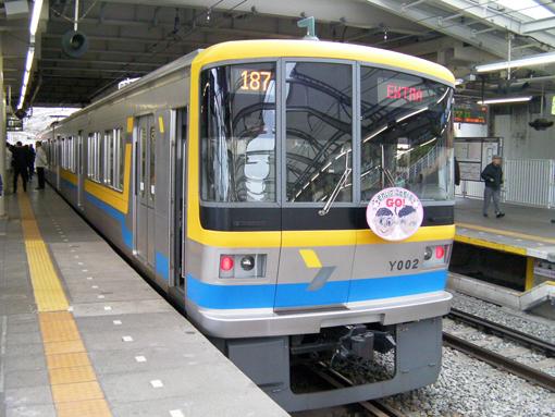 2009_03_22_fukuda_satoshi0001.jpg