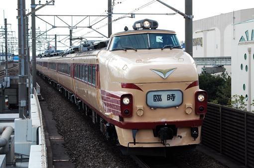 2009_03_28_fujitani_shigeru001.jpg