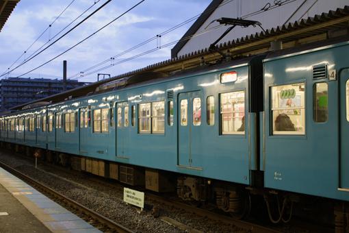 2009_03_28_iwakata_koichi002.jpg