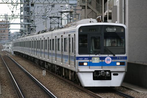 2009_03_28_iwakata_koichi004.jpg