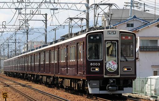 2009_04_02_hayakawa_kazushige001.jpg