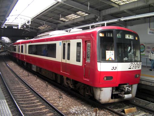 2009_04_04_fukuda_satoshi001.jpg