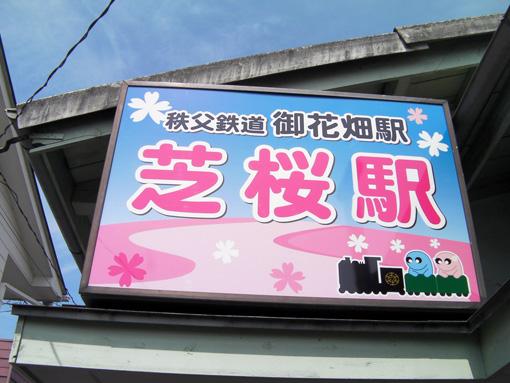 2009_04_05_fukuda_satoshi003.jpg