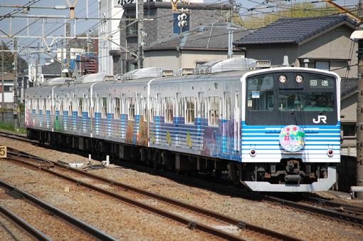 2009_04_10_watanabe_teppei001.jpg