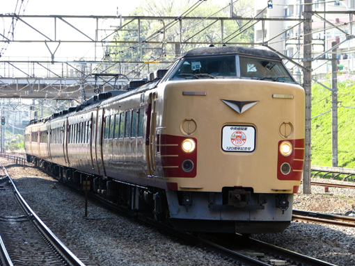 2009_04_11_nakata_seiga001.jpg