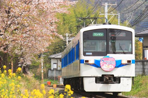 2009_04_12_miyagawa_masaki001.jpg