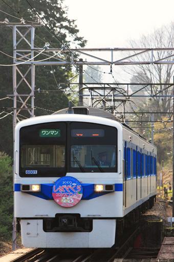 2009_04_12_miyagawa_masaki003.jpg