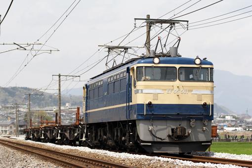 2009_04_16_iwakata_koichi001.jpg