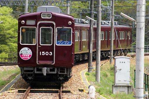 2009_04_17_munenori_katsuhiko001.jpg