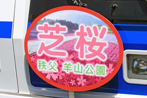 2009_04_26_miyagawa_masaki002.jpg