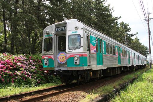 2009_04_26_takeuchi_masayuki001.jpg