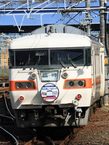 2009_04_26_takeuchi_masayuki002.jpg