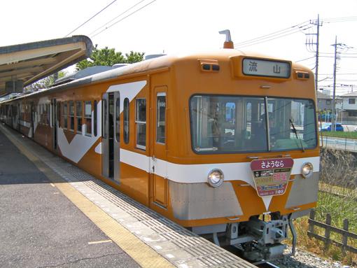 2009_04_29_fukuda_satoshi001.jpg