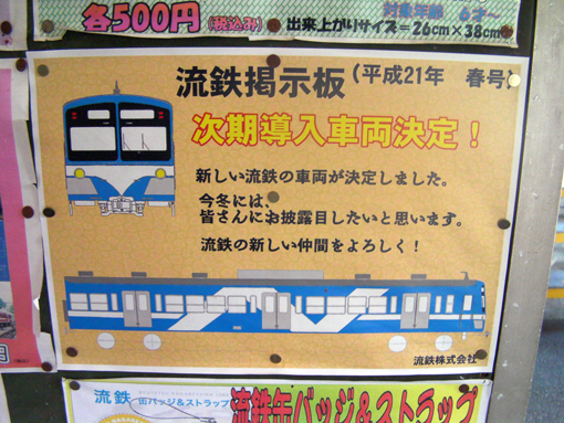 2009_04_29_fukuda_satoshi003.jpg