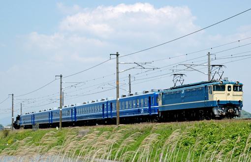 2009_04_29_ikemoto_kazuki001.jpg