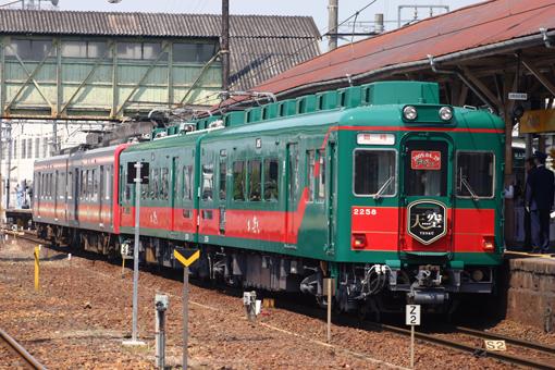 2009_04_29_munenori_katsuhiko001.jpg