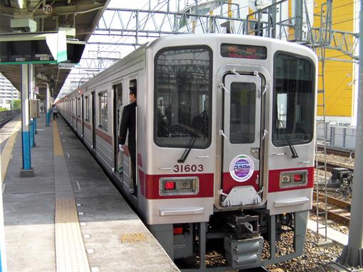 2009_05_02_fukuda_satoshi001.jpg